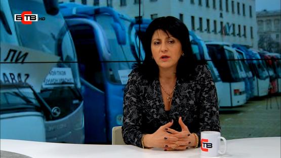 """Студио """"Икономика"""" с Нора Стоичкова (09.01.2020), гост: МАГДАЛЕНА МИЛТЕНОВА -ПРЕДСЕДАТЕЛ НА КОНФЕДЕРАЦИЯТА НА АВТОБУСНИТЕ ПРЕВОЗВАЧИ"""