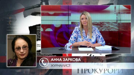 """""""АНТИДОТ"""" (14.07.2020), гост: АННА ЗАРКОВА – ЖУРНАЛИСТ"""
