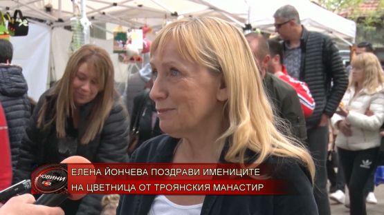 """Водачът на листата за евроизборите на """"БСП за България"""" Елена Йончева посети Ловешка област."""