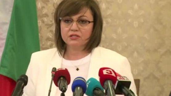 """Нинова: """"Уважаеми българи, днес министър-председателят Бойко Борисов се скри от вашите въпроси""""  /видео/"""