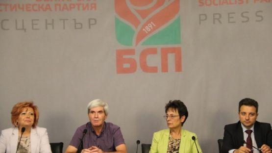 Емил Войнов: Обвиненията от тримата кандидати за председател на БСП са несъстоятелни /ВИДЕО/
