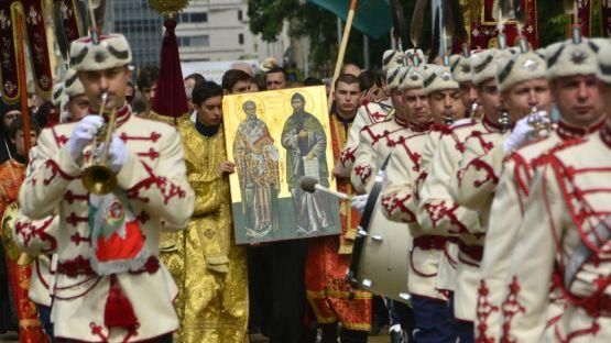 Днес е денят, в който честваме българската просвета, култура и славянската писменост