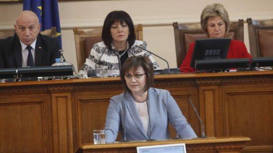 Корнелия Нинова: Бюджет 2020 е бюджет на застоя, няма стимули, ще внесем своя алтернатива