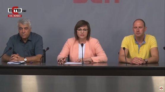 Корнелия Нинова: Свикваме извънредно заседание на Народното събрание /ВИДЕО/