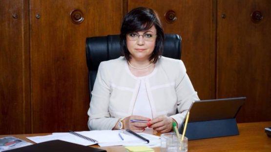Нинова: Пленумът прие решение за започване на процес на нови избори в партията, през април преди конгреса ще имаме пряк избор на председател