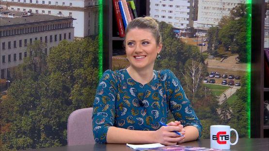 """""""България се събужда"""" (06.12.2019), гост: Юлия Владимирова, културолог и журналист"""