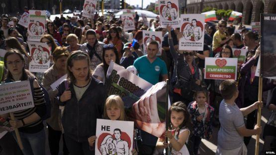 Протест в защита на семейството в 30 града в страната