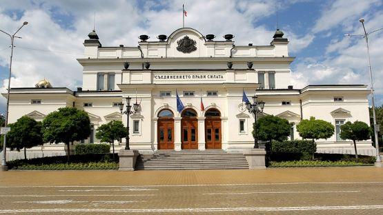 ГЕРБ и Борисов демонстративно бойкотираха извънредното заседание на НС