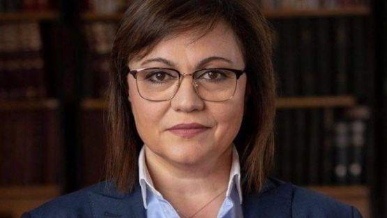 Корнелия Нинова: Сезираме главния прокурор за корупция и престъпно бездействие във ВиК сектора