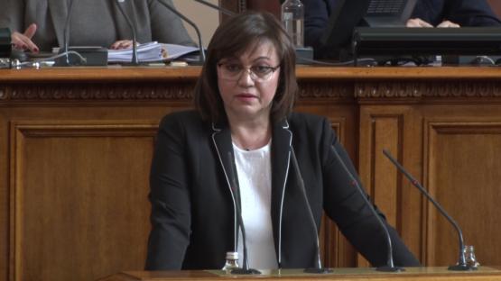 Корнелия Нинова : Подкрепяме всички отговорни мерки. Очакваме правителството да изготви икономически и социален план