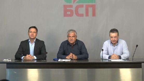 БСП: Призоваваме за категорично противопоставяне на опита за конституционна подмяна