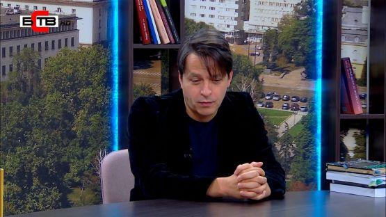 Културен фронт (17.11.2019), гост: ДОЦ. БОЯН МАНЧЕВ – ФИЛОСОФ