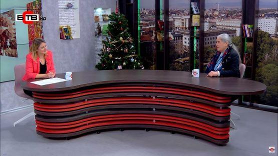 """""""Културен фронт"""" с Юлия Владимирова (22.12.2019), гост: ПРОФ. МАЯ ДИМИТРОВА"""
