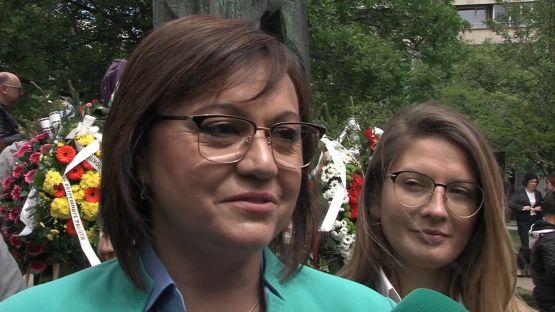 Корнелия Нинова:  Нека да се чувстваме горди, че сме дали писменост на славянските народи