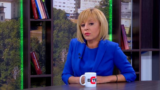 България се събужда (01.11.2019), гост: Мая Манолова