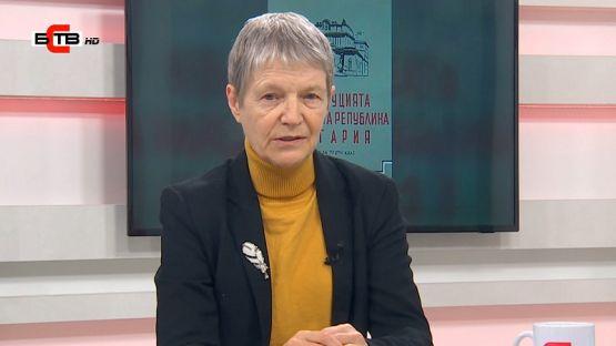 За историята свободно (11.12.2019) Водещ: проф.Искра Баева
