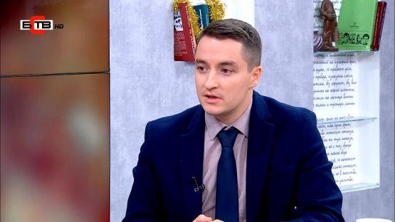 """""""Лява политика"""" с Александър Симов (10.12.2019), Гост: Явор Божанков – депутат от БСП"""