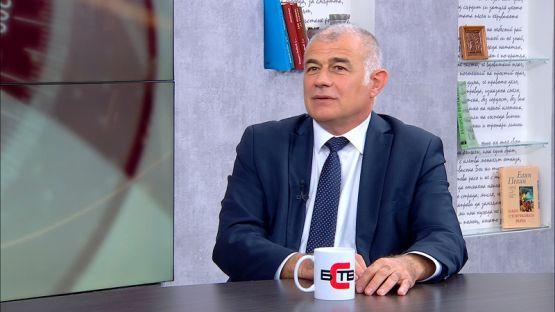 """""""Актуално от деня"""" с водещ Александър Симов (23.8.2020)"""