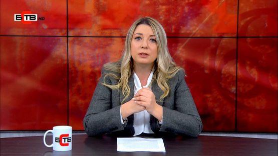 Антидот с Юлия Ал-Хаким (30.4.2020),  SKYPE - ГЕОРГИ ПЕЕВ
