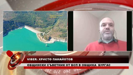 """""""Актуално от деня"""" с водещ Нора Стоичкова (1.12.2020)"""
