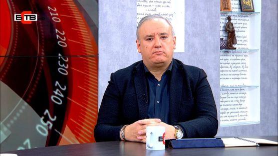 """""""Актуално от деня"""" с Александър Симов (8.1.2020)"""