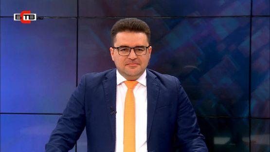 Думата е ваша със Стоил Рошкев (9.7.2020)