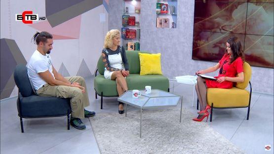 Следобед с БСТВ (15-11-2019), гости: Александър Цветков и Кремена Алексова