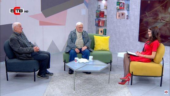 Следобед с БСТВ (15-11-2019), гости: инж. Борис Михайлов и инж. Сашо Радев