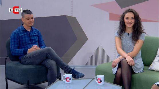 Следобед с БСТВ (14-11-2019), гости: Радка Венкова и Венцислав Чернев