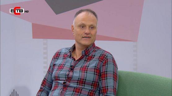 Следобед с БСТВ (14-11-2019), гост: Николай Димитров