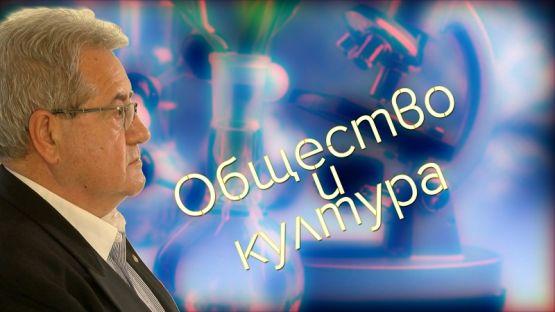Общество и култура с Иван Гранитски (14.12.2019)