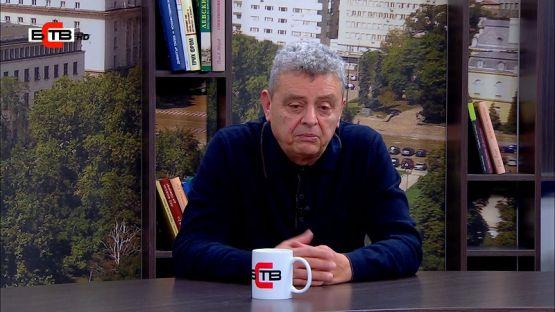 """""""Културен Фронт"""" с Юлия Владимирова (12.1.2020), Гост: Проф. Хараламби Паницидис - преподавател по философия"""