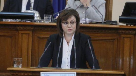 Корнелия Нинова : Махнете наказанията за лекарите и ги наложете на спекулантите