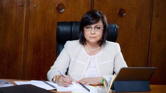 Корнелия Нинова: Събираме съюзници- България има нужда от промяна и тя е възможна
