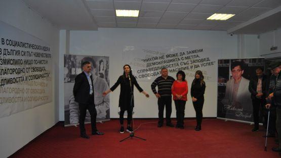 """Почетоха паметта на Николай Добрев - """"Силата на разума"""""""