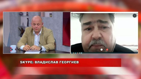 """""""Лява политика"""" с Александър Симов (26.5.2020), SKYPE: ВЛАДИСЛАВ ГЕОРГИЕВ"""