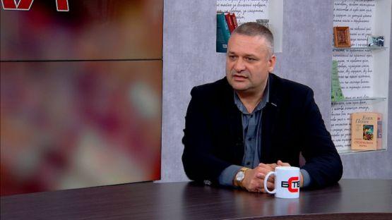 """""""Лява политика"""" с водещ Александър Симов (1.12.2020), част 2"""