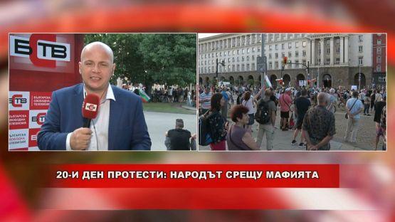 """""""Лява политика"""" с Александър Симов  (28.7.2020)"""