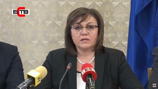 Корнелия Нинова: Борисов всява паника, правителството закъсня с реакцията си