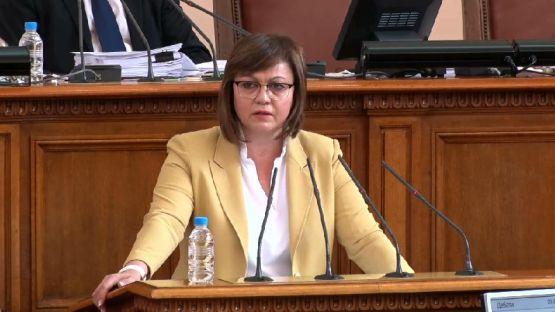 Корнелия Нинова: Оставката на кабинета на Борисов е гаранция за просперитет за България /ВИДЕО/
