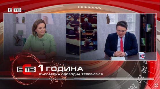 """""""Актуално от деня"""" с Нора Стоичкова и Стоил Рошкев (24.01.2020)"""