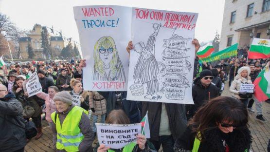 """Гневни перничани: """"Искаме си водата"""" - Борисов се крие зад пердетата на кабинета си!"""