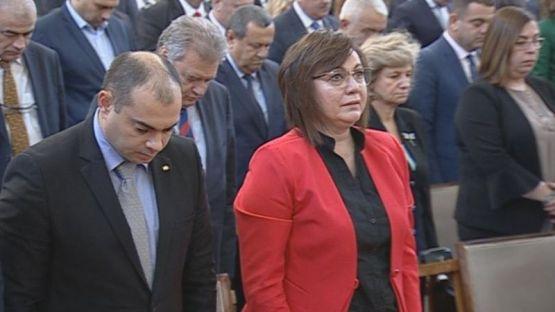 Парламентът почете с минута мълчание Стефан Данаилов
