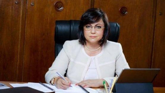 Нинова към социалистите: Вие направихте промяната в БСП необратима. Нека направим промяната в България необратима