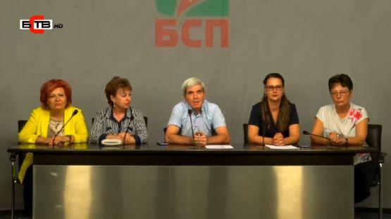 Петима кандидати отговарят на изискванията за председател на БСП, Корнелия Нинова е получила най-много номинации, обяви ЦКПИ