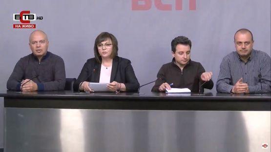 БСП предлага пакет от мерки за социaлна защита на българските граждани в условията на извънредно положение