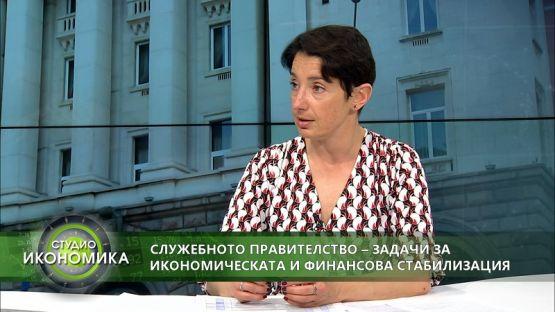 """""""Студио Икономика"""" с водещ Нора Стоичкова (13.5.2021), част 1"""