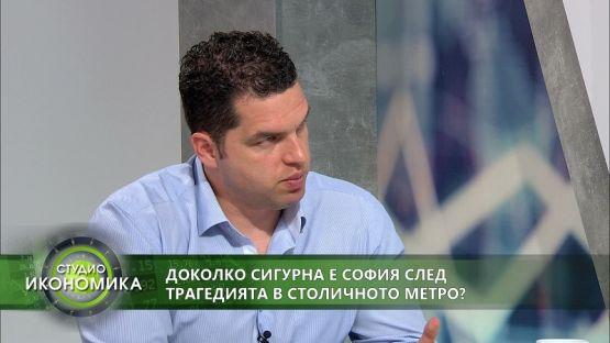 """""""Студио Икономика"""" с водещ Нора Стоичкова (13.5.2021), част 2"""