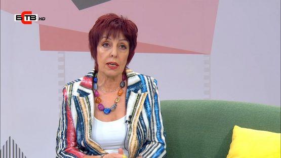 Следобед с БСТВ (3.7.2020), гост: Елена Тачева - психотерапевт
