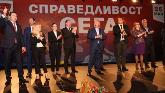 БСП представи кандидатите си за европейски депутати пред Софийската организация на партията